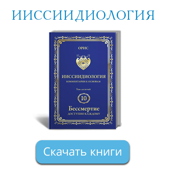 Download Iissiidiology Books